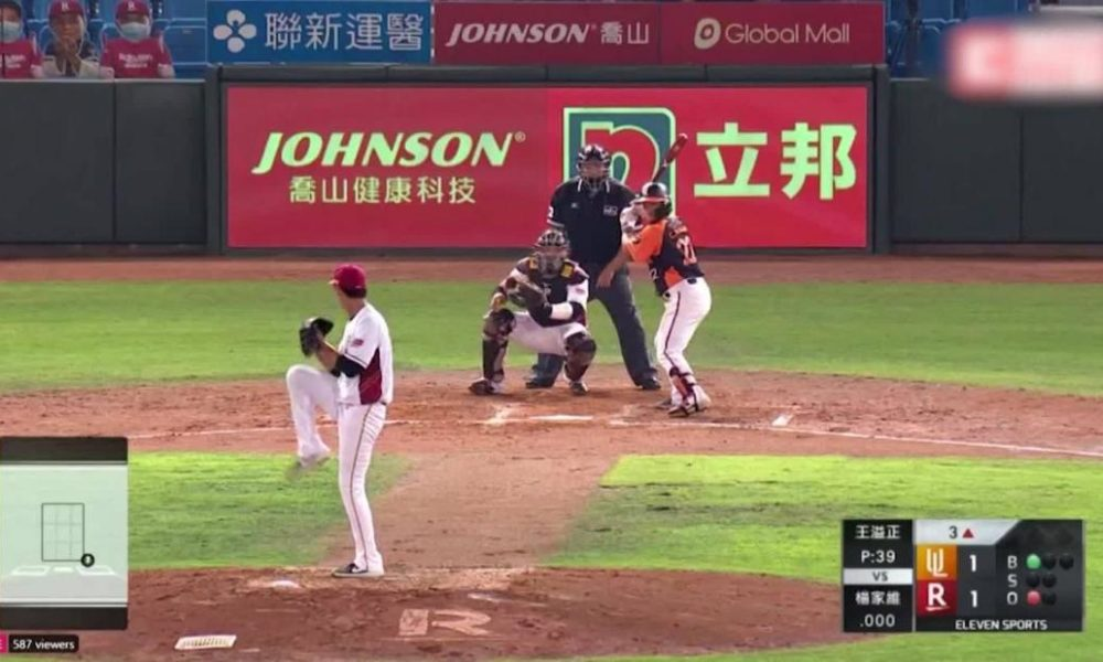 Missing baseball? Taiwan says, 'Game on!'