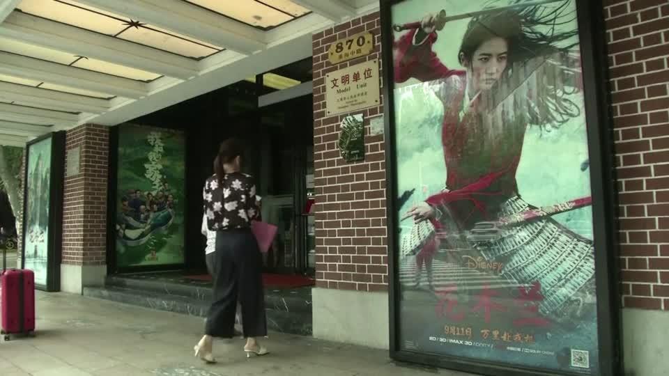 'Mulan' debuts in China amid backlash – Reuters